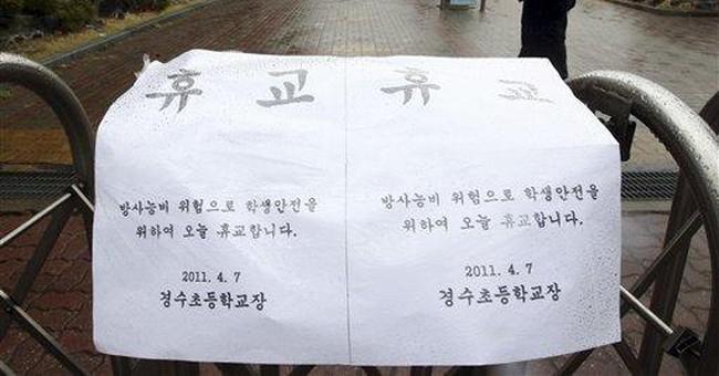 Some SKorean schools shut amid radiation fears