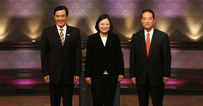 Charges of US bias as Taiwan election nears