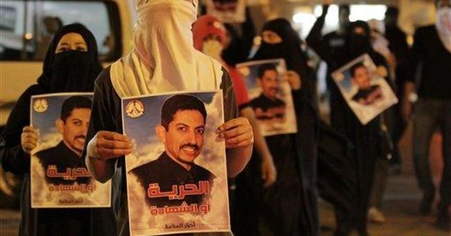 UN: Bahrain should consider transferring striker