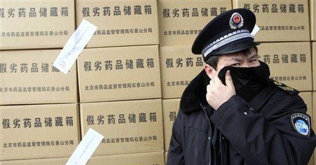 China agency denies claim of supplement cover-up