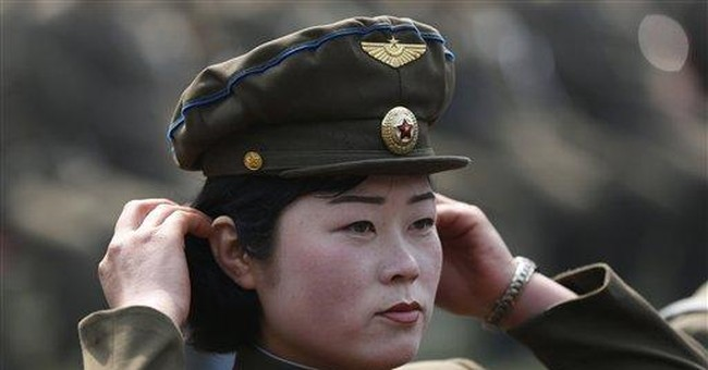 New North Korean leader makes first public speech