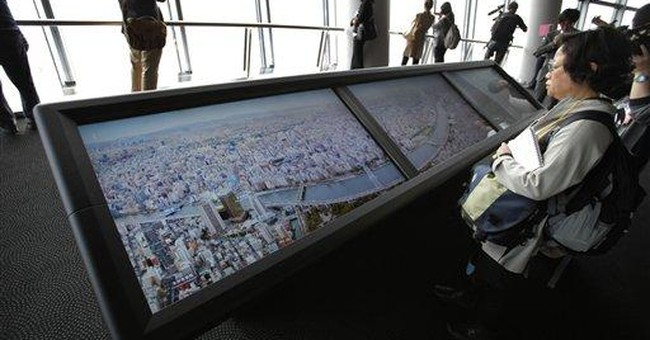 World's No. 2 tower in Japan shows off views