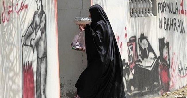 Clashes hit Bahrain Formula One exhibit