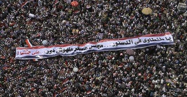 Tens of thousands protest military rule in Egypt