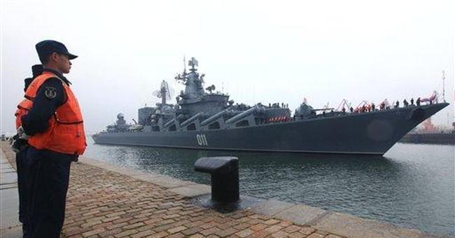 China-Russia Yellow Sea naval drills begin