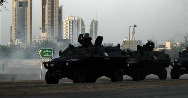 Explosion wounds 4 Bahrain policemen