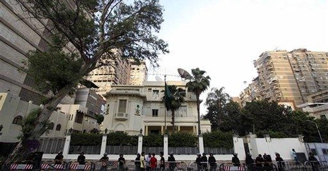 Saudi closes embassy in Egypt following protests
