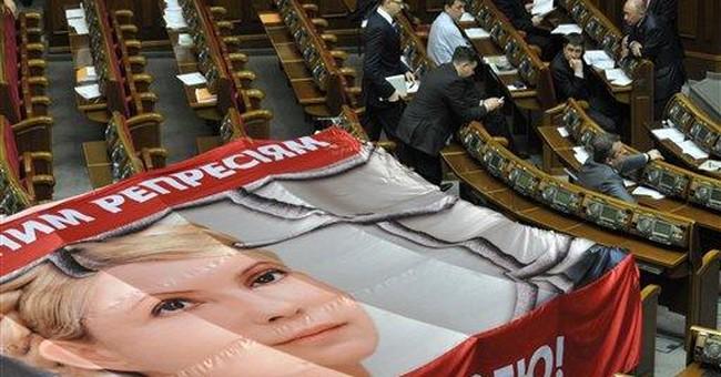 Tymoshenko court hearing postponed in Ukraine