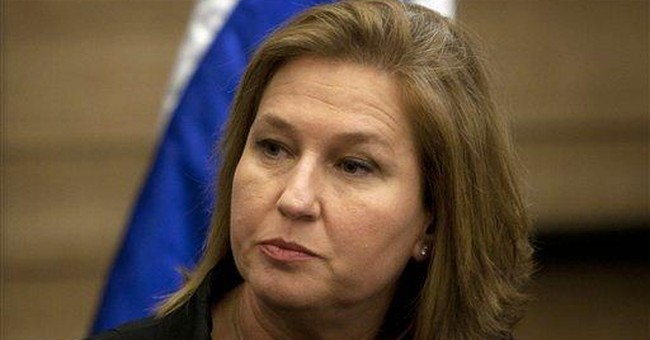 Israel ex-opposition leader Livni quits parliament