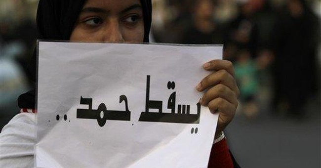 Bahrain arrests prominent rights activist