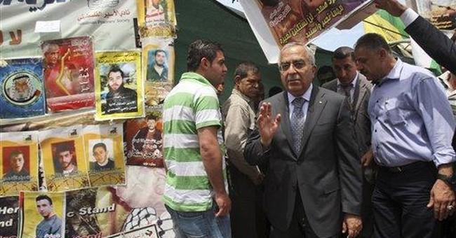 Palestinian prisoners on mass hunger strike