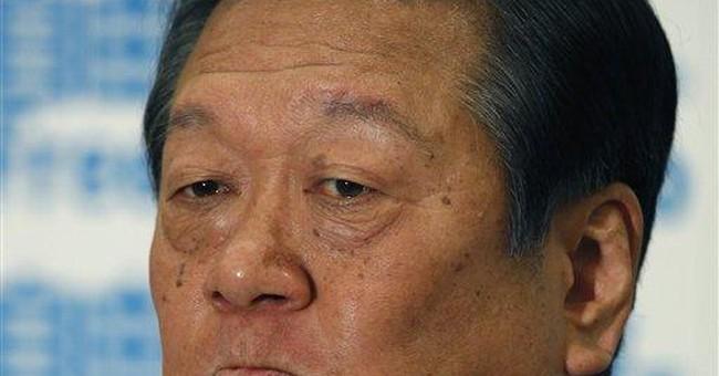 Prosecution appeals Japan lawmaker's acquittal
