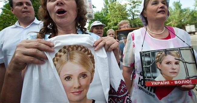 Poland asks Kiev to change laws to help Tymoshenko
