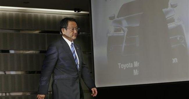 Toyota quarterly profit quadruples on recovery