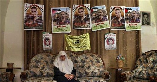 Deal looks near to end Palestianian hunger strike