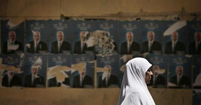 Military hopes for 'great leader' from Egypt vote