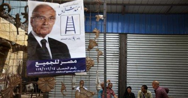Egypt's presidential race is haunted by the past
