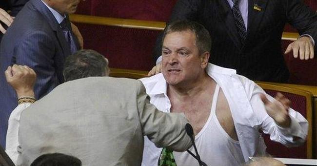 Fight in Ukraine's parliament over language bill
