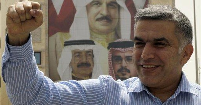 Lawyer: Bahraini activist to end hunger strike