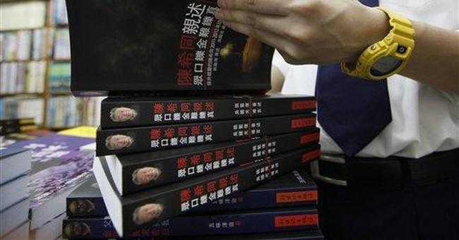 China fails to halt Tiananmen book's HK release