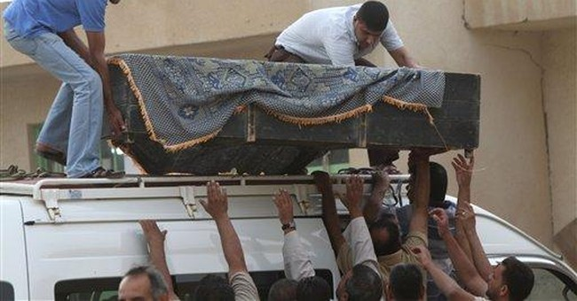 Suicide car bomb kills 23 in central Baghdad