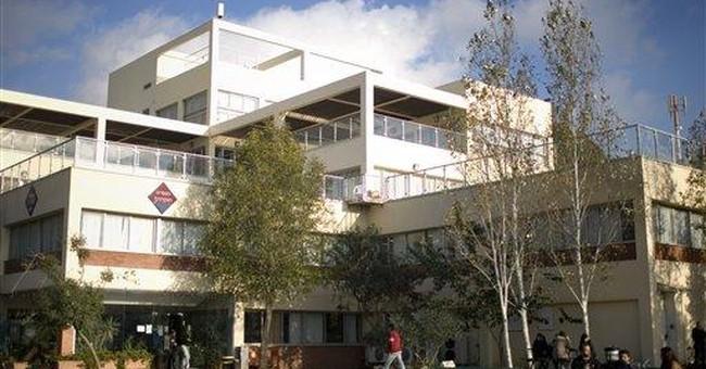Israel to decide on settlement university