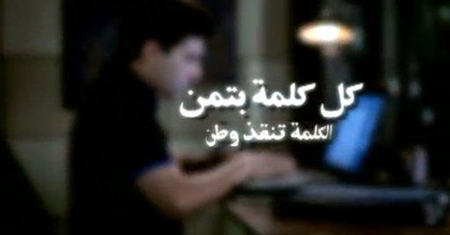 Egypt pulls TV spots warning about foreigners