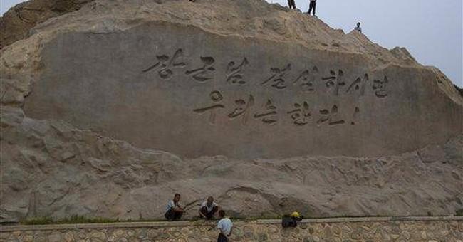 New plant provides half of NKorean capital's power