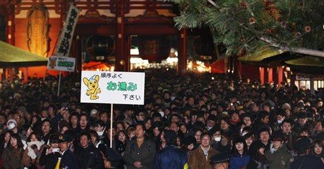 Japan population to shrink by one-third by 2060