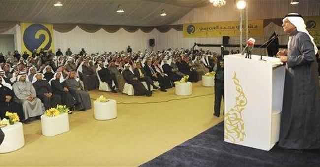 Kuwait opposition seeks gains in new parliament