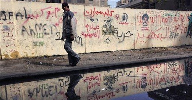Egypt's military warns of plots on eve of strike