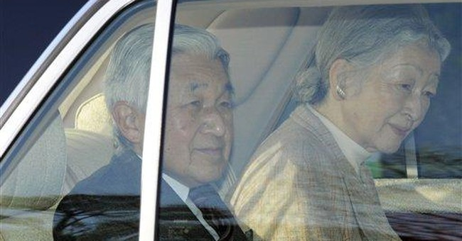 Japanese emperor to have heart bypass surgery