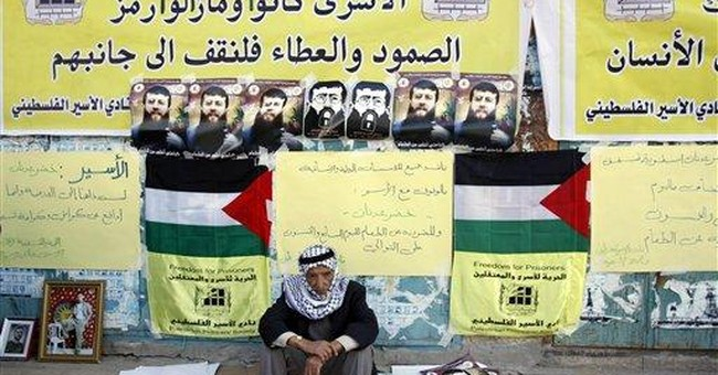 Israel rejects Palestinian hunger striker's appeal