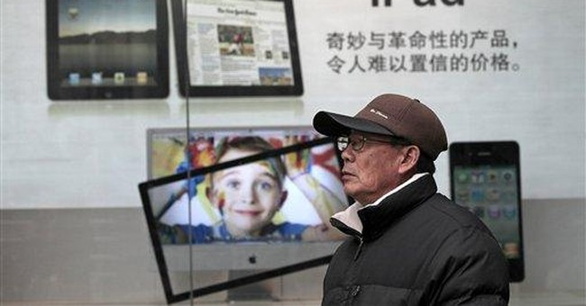 Chinese city seizes Apple iPads in name dispute