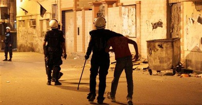 UN concerned about clashes reported in Bahrain