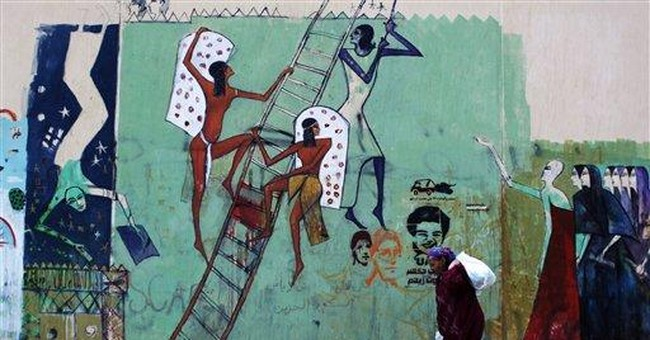 Egypt: Nominations for president to start March 10