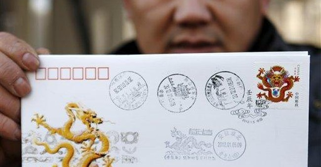 China's dragon stamp breathes criticism, fear