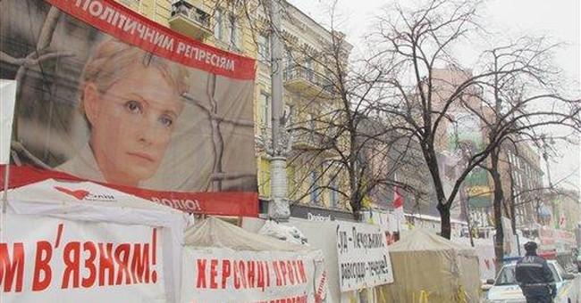 Ukraine's president hints at Tymoshenko reprieve
