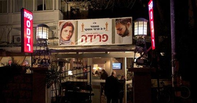 Israelis flock to see film produced by arch-foe