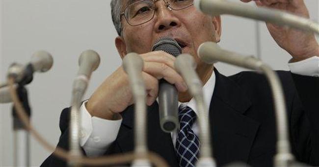 Japanese chipmaker Elpida files for bankruptcy