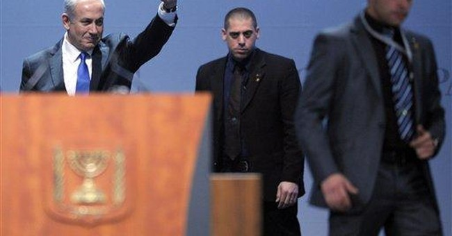 Netanyahu: Israel has right to defend itself