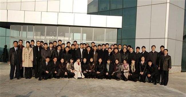 North Korean orchestra visits Paris for concert