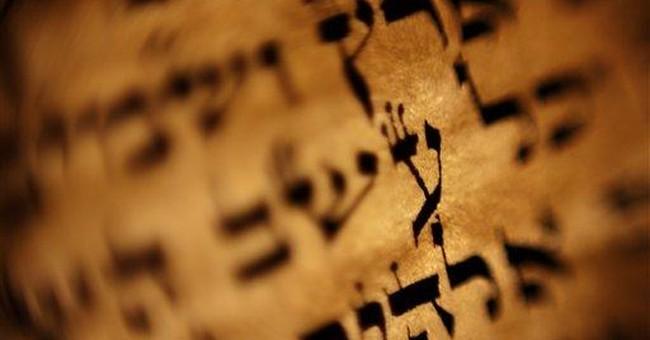 Jewish, Muslim scribes keep calligraphy art alive