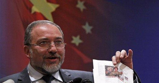 Israeli foreign minister discusses Iran in Beijing