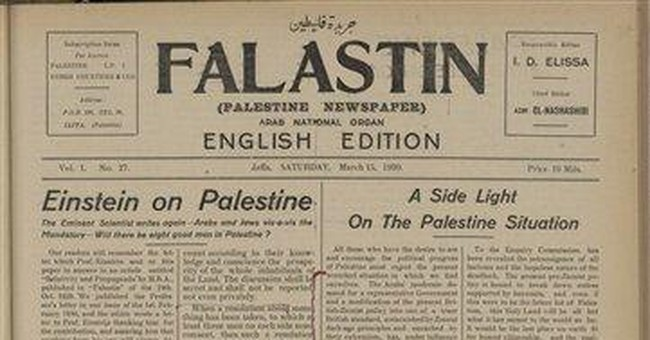 Original Einstein manuscripts to be posted online