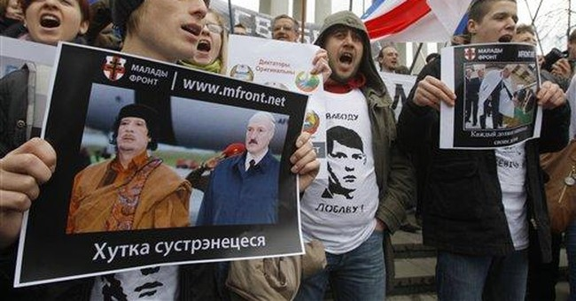 Thousands in Belarus protest against government