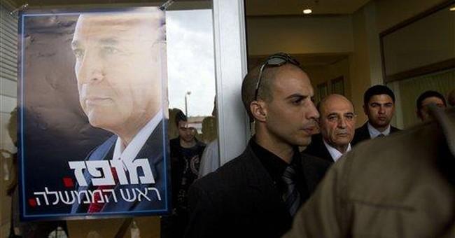 Ex-army chief to lead Israel's Kadima Party
