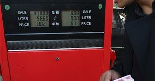 Chinese firm surpasses Exxon in oil production