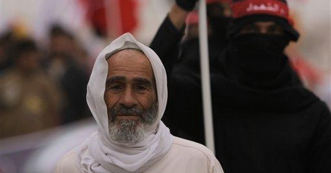 Rights group urges Bahrain to free hunger striker