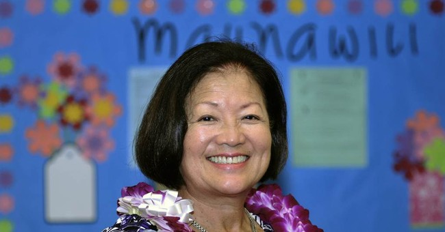 Hawaiian Senator To Undergo Treatment For Kidney Cancer